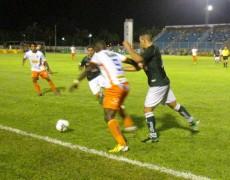 COPA DO BRASIL – Caldense joga sua classificação nesta quarta-feira